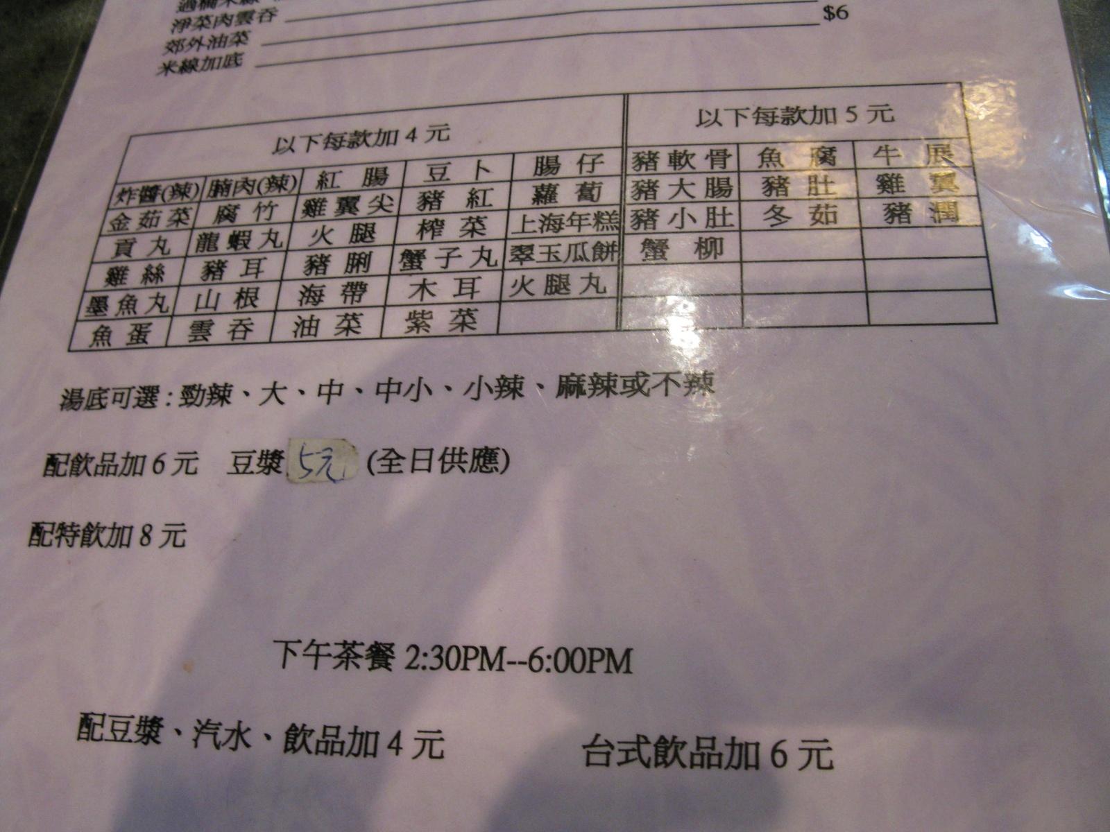 20090308hongkong3_2
