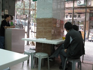 20090318hongkong2