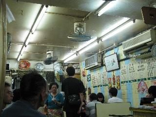 20090329hongkong3