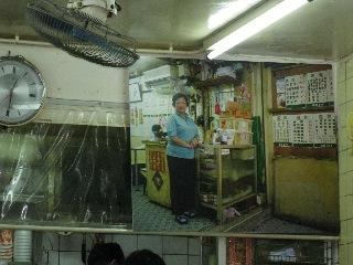 20090329hongkong4