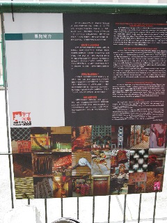 20090330hongkong4