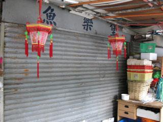 20090404hongkong5