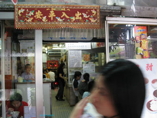 20090407hongkong5