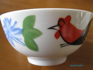 20090410niwatori5