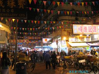 20090416hongkong