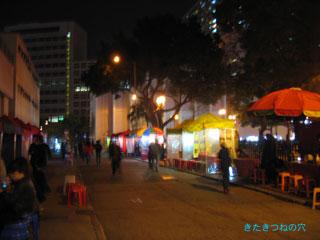 200904018hongkong1