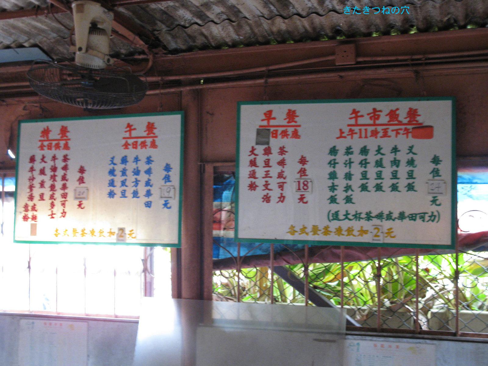 20090419hongkong21_6