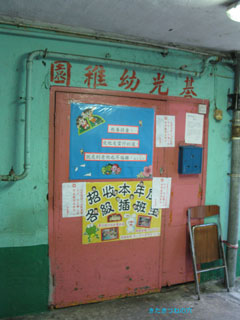 20090419hongkong4