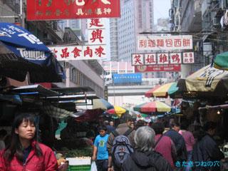 20090507hongkong1