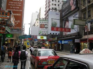 20090511hongkong1