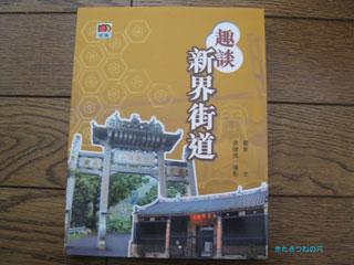 20090516book