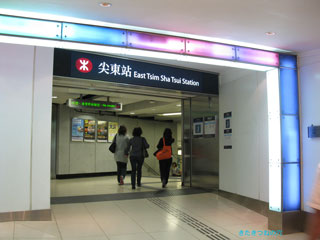 20090516hongkong3