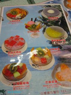 20090601hongkong2_2