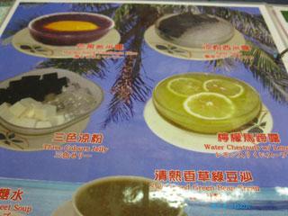 20090601hongkong3
