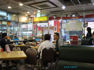 20090603hongkong