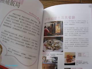 20090627book2