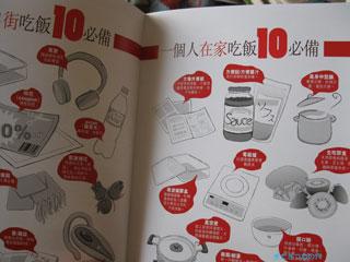 20090627book3