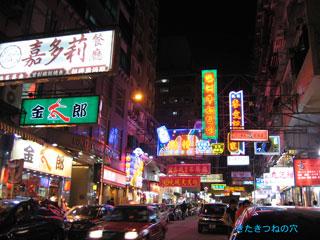 20090712hongkong1_2