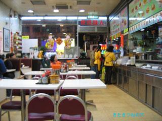 20090712hongkong2