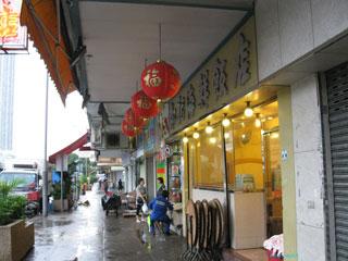 20090722hongkong3