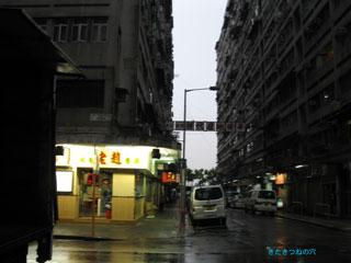 20090722hongkong5