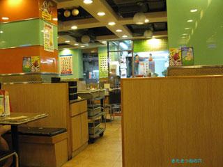 20090723hongkong3