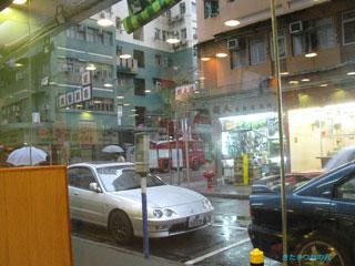 20090723hongkong4