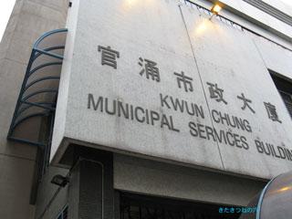 20090725hongkong1