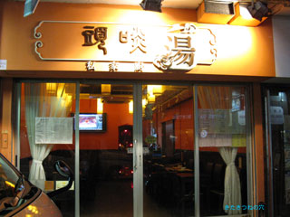 20090727hongkong1