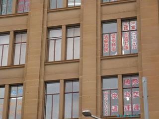 20090731chinatown5
