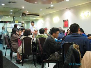 20090802chinatown1