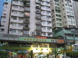 20080818hongkong2