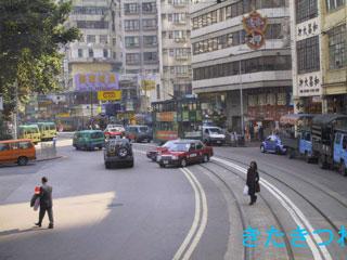 20090826hongkong3