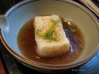 20091002hirosaki3_2