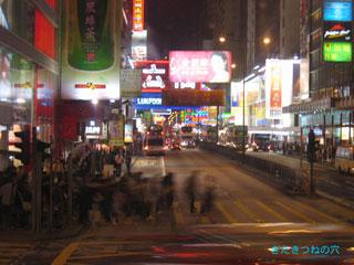 20091102hongkong
