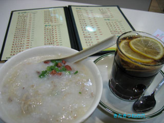 20091117hongkong1