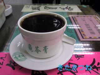 20091117hongkong3_2