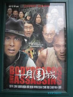 20100103hongkong1