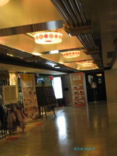 20100108hongkong3