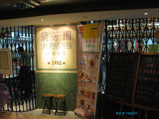 20100108hongkong6