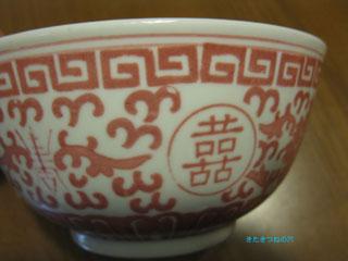 20100112hongkong2