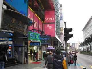 20100114hongkong1