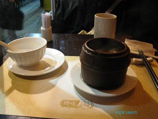 20100126hongkong1