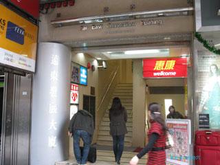 20100127hongkong2