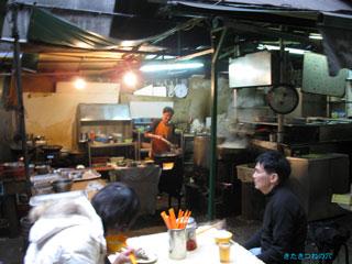 20100201honkong3
