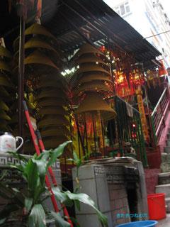 20100204hongkong3