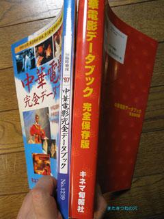 20100207book1