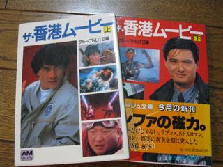 20100207book2
