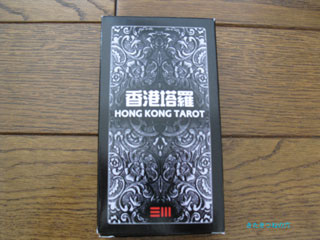 201002012honkong3