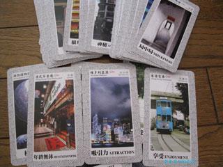 20100212hongkong4